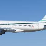 Парк Global Jet Concept пополнил очередной ACJ319