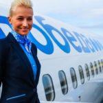 Победа начинает продажу авиабилетов в Зальцбург