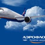 Внимание! Из-за непогоды Аэрофлот отменил 18 рейсов 16-17 февраля